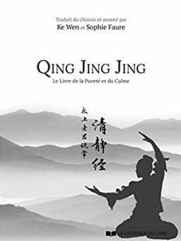 Qing Jing Jing – Le livre de la Purete et du Calme